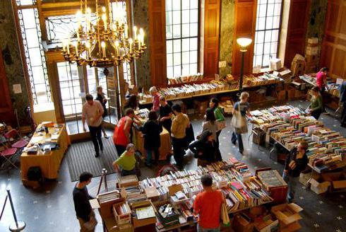 формы библиотечных мероприятий по лермонтову