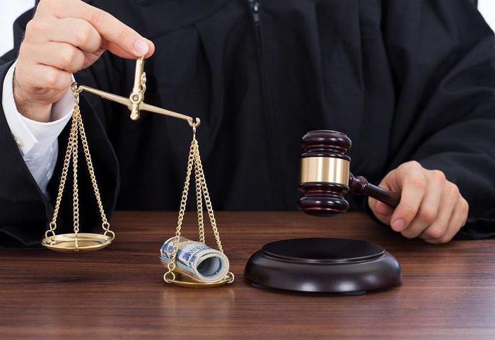 судебная система франции кратко