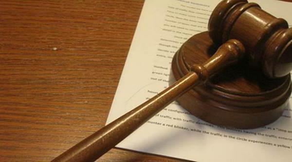 апелляционный суд присяжных