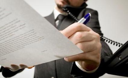 Управляющего должностная инструкция учреждения контрактного бюджетного образец