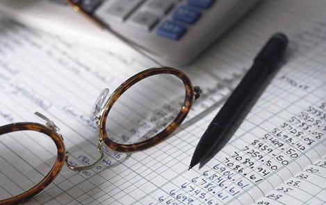 подакцизными товарами признаются ювелирные изделия