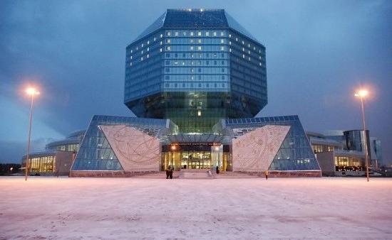 национальная библиотека минск официальный сайт