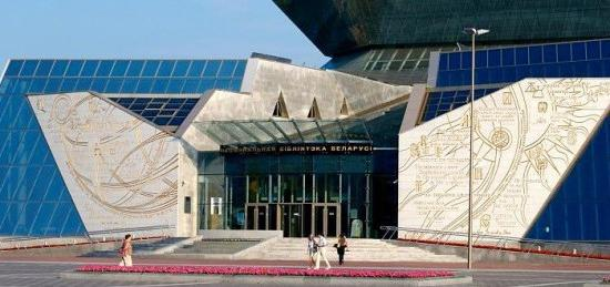 национальная библиотека в минске