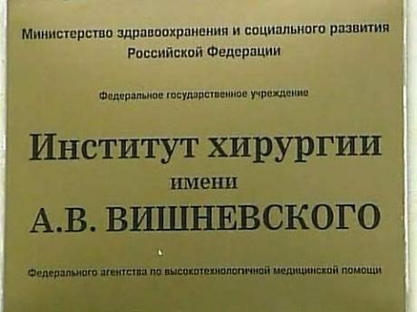 Главный врач поликлиники большого театра