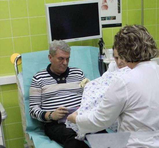 Поликлиника 43 кировского района сайт запись к врачу
