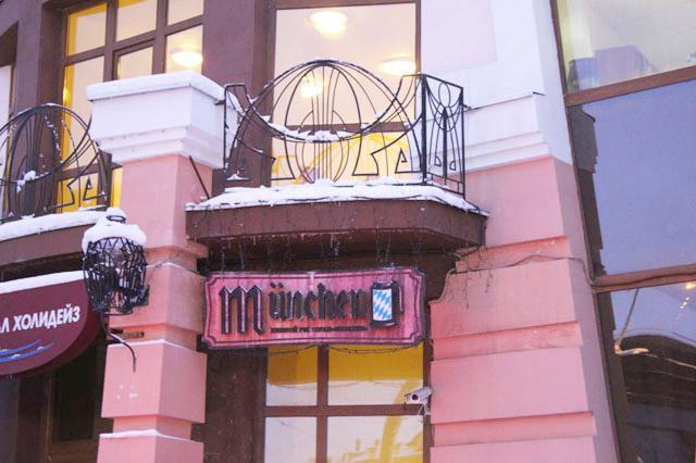 ресторан Мюнхен