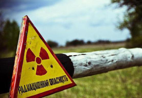 полесский радиационно экологический заповедник площадь