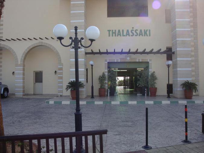 отзывы об отеле atlantica thalassaki 4