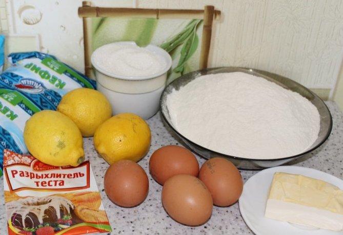 """Cake """"Schisandra"""" recipe with shortcrust pastry"""