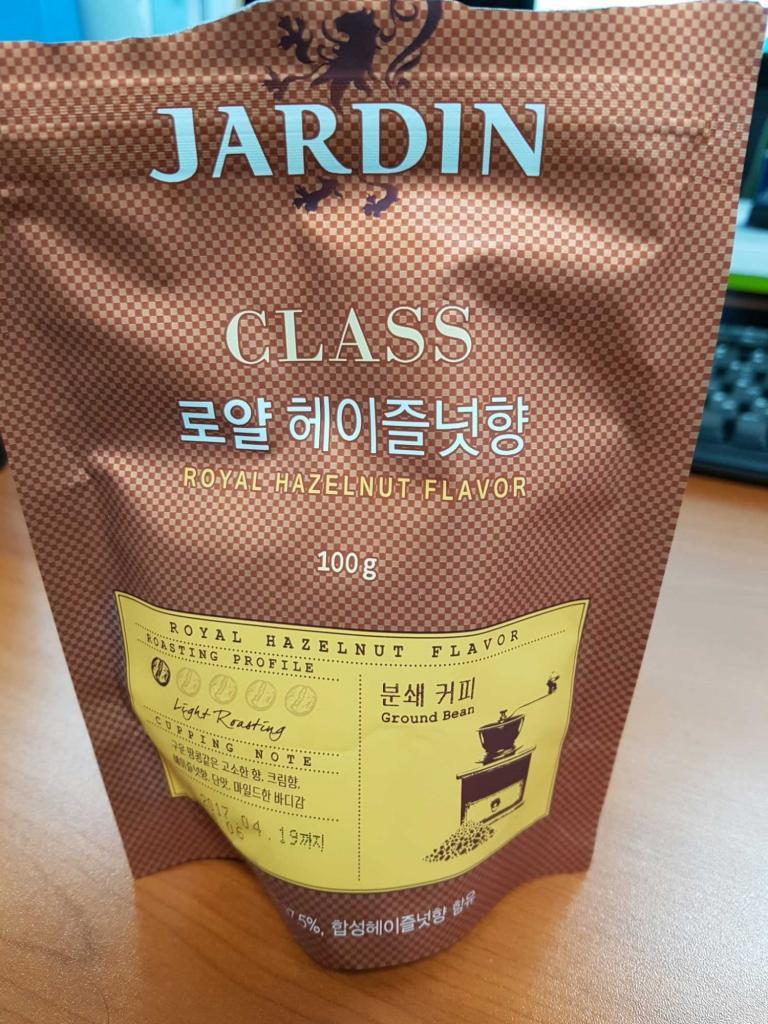 "Coffee ""Jardin"""
