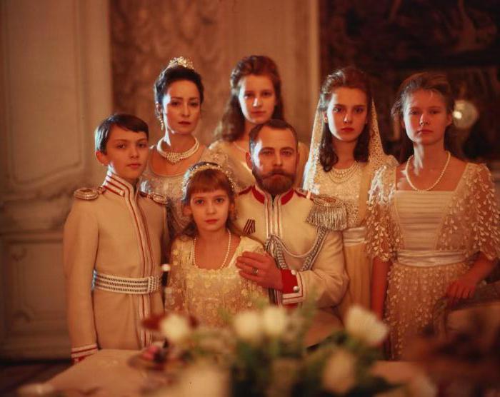 праздник любви семьи и верности в доу