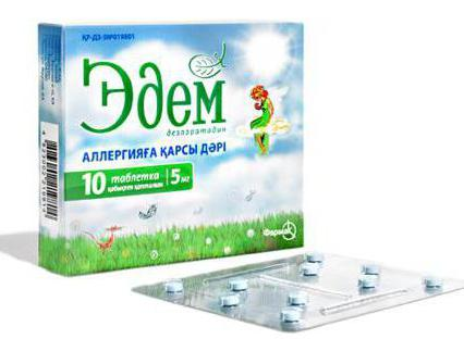 таблетки от аллергии эдем инструкция - фото 5
