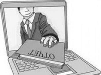 Плательщиками НДС являются какие организации? Как узнать, кто является плательщиком НДС?
