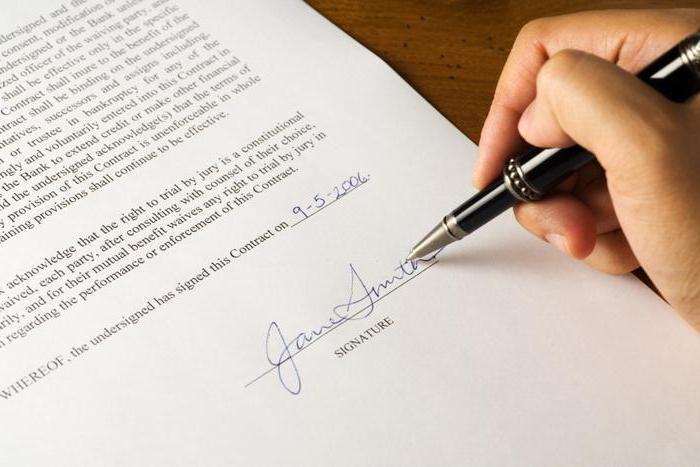 агентский договор на вознаграждение образец