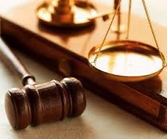 звено судебной системы