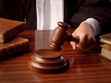 понятие звена судебной системы