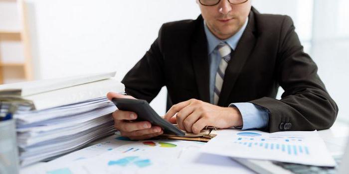 Счет 10 в бухгалтерском учете. Основные средства