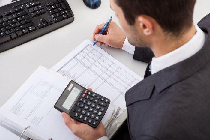 """75 счет - """"Расчеты с учредителями"""". Счета в бухгалтерском учете"""
