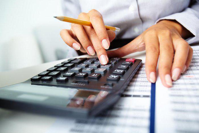 Централизованная бухгалтерия: организационная структура, принцип работы