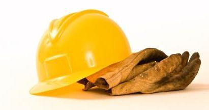 положение об охране труда на предприятии образец