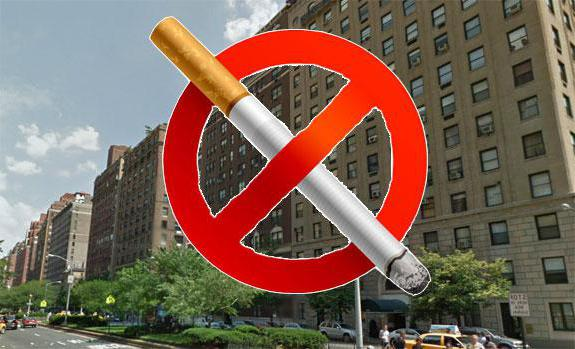 Фз о запрете курения
