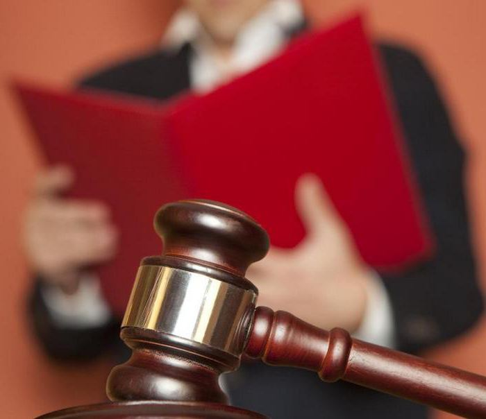 третьи лица в арбитражном процессе имеют право
