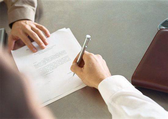 бланк договора подряда с физическим лицом