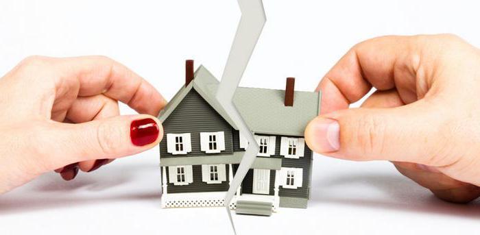 квартира в ипотеке раздел имущества при разводе img-1