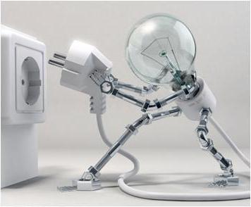 перечень гарантированных поставщиков электроэнергии