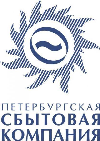 реестр гарантирующих поставщиков электроэнергии