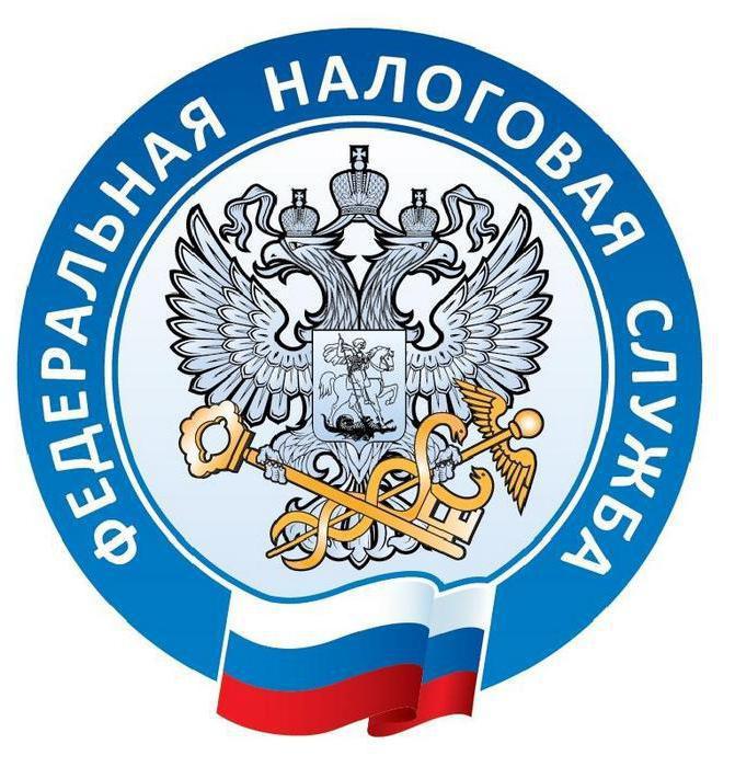3 ндфл код страны россия