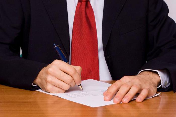 сроки исполнения документов