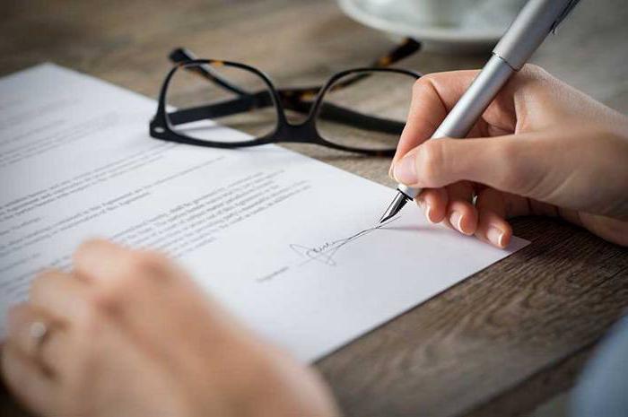 срок предъявления документа к исполнению