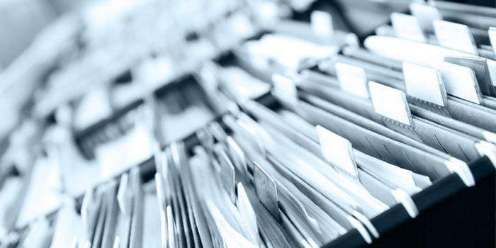типовые сроки исполнения документов