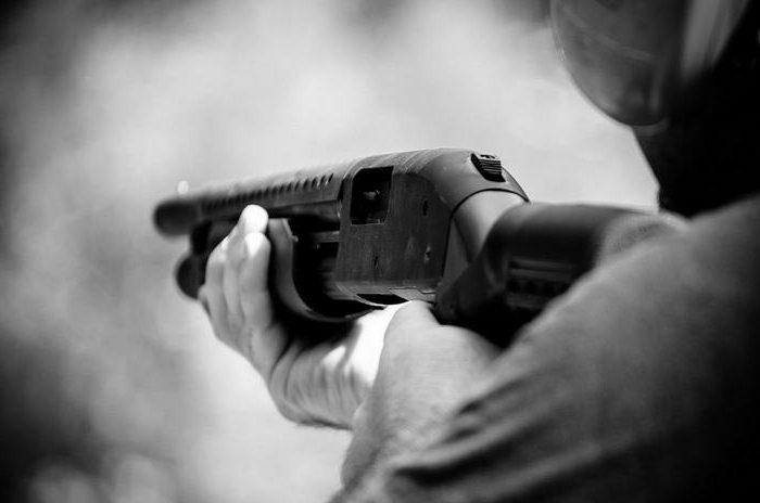 Контрольный отстрел нарезного оружия По его истечении документы уничтожаются отстрел нарезного оружия адрес
