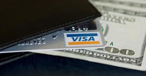 Учет корпоративных банковских карт в 1с