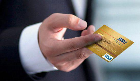 Отчет по корпоративной карте: пример. Бухгалтерский учет ...: http://fb.ru/article/342560/otchet-po-korporativnoy-karte-primer-buhgalterskiy-uchet-po-korporativnoy-bankovskoy-karte