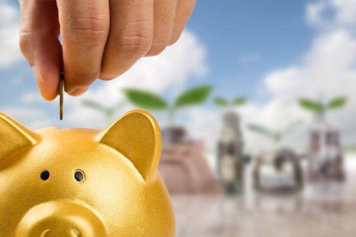 Какой должен быть муниципальный стаж для получения муниципальной пенсии