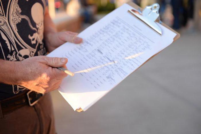 как написать коллективное письмо