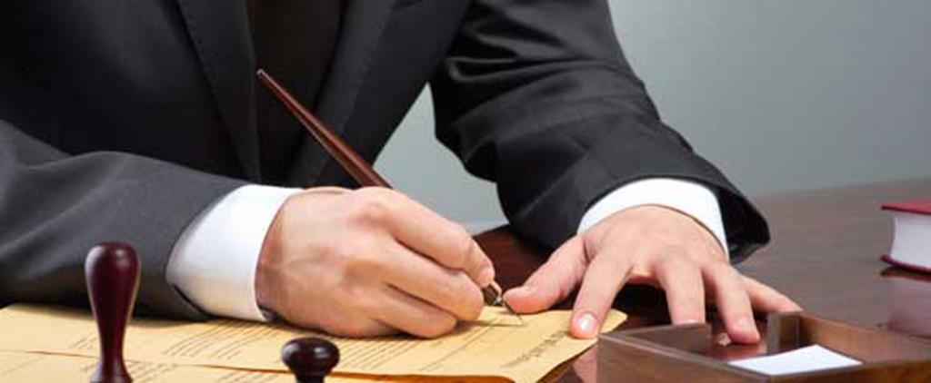Правила нотариального делопроизводства. Нотариальные документы. Печати, штампы и бланки нотариуса