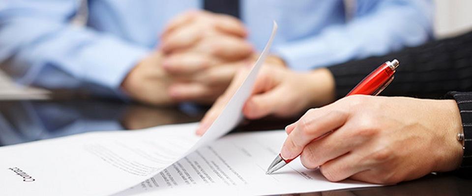 Новация в гражданском праве: понятие, юридическое определение