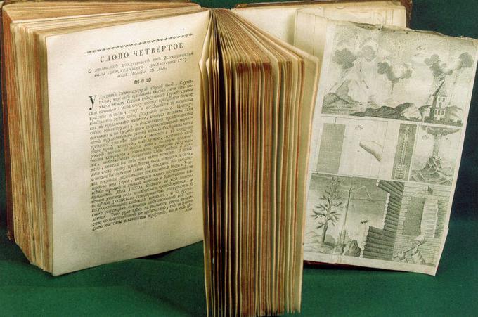 oratory books