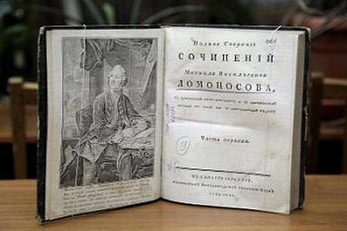 works of m in lomonosov