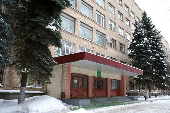 Институт иммунологии фмба россии гнц