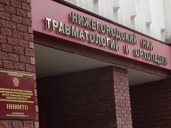 Лечение простатита в Нижнем Новгороде отзывов цены от рублей