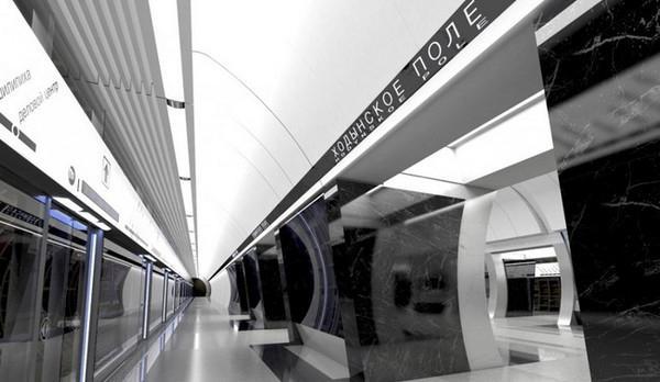 метрострой третий пересадочный контур москва