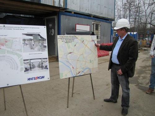 москва проект третьего пересадочного контура метро