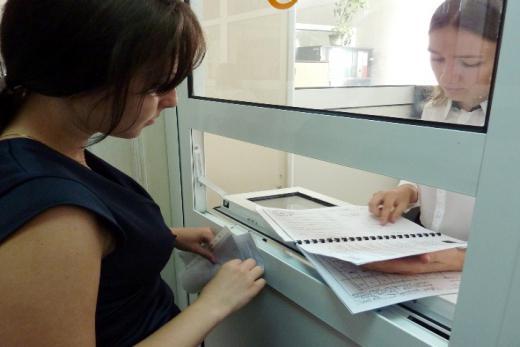 новые правила регистрации права собственности на недвижимость