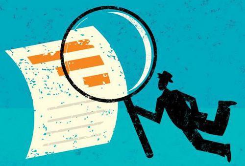 фальсификация документов статья ук рф