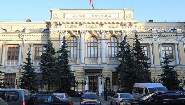 резерв банка России